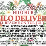 Hilo deliveries will resume on Tue. July 7th. Thank you for being patient and so understanding while we all try and deal with these crazy times. #hph #heatpresshawaii #stayhealthy #hopetoseeyousoon